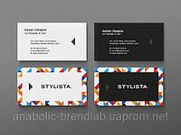 Разработка корпоративного стиля для STYLISTA