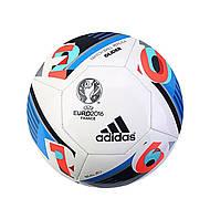 Футбольный мяч Adidas EURO16 GLIDER (ОРИГИНАЛ)