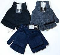 Перчатки-митенки мужские шерстяные одинарные с варежкой Корона, ассорти, 8110