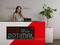 Разработка корпоративного стиля для RED Optimal