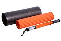 Роллер для йоги 3 в1 PowerPlay Yoga Roller Set