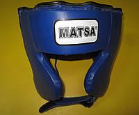 Шлем боксерский  MATSA (искусственная кожа, синий)