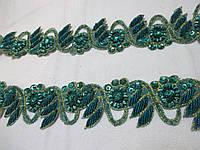 Тесьма зі стразами Хвилька з квітами 5 см. бірюза Тесьма со стразами