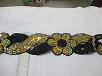 Тесьма з паєтками вишита, чорна з золотом 5 см