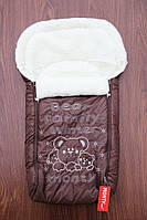 Конверт-чехол в санки, коляску «Монти» шоколад, фото 1