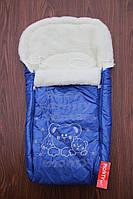 Конверт-чехол в санки,коляску Монти синий, фото 1