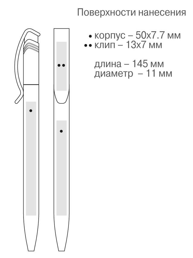 Нанесение на пластиковую ручку PR1137B