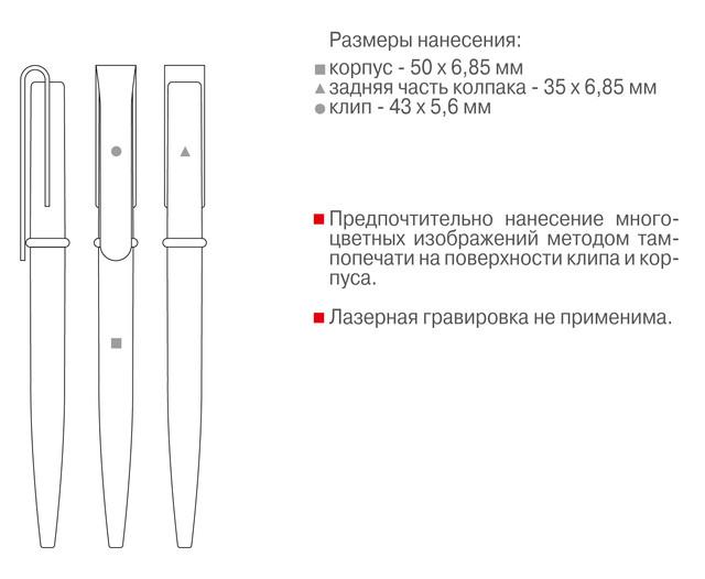 Нанесение на пластиковые ручки 02-Sunflower