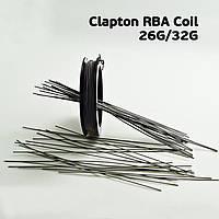 Clapton RBA Coil 26G/32G (0.4мм/0.2мм) 1м