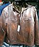 Куртка кожзаменитель зимняя мужская ботал