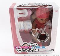 Кукла-Пупс функциональный с аксессуарами LD9908F