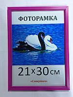 Фоторамка,пластиковая,А4,21х30, рамка,для фото, дипломов,сертификатов, грамот, вышивок 165-13