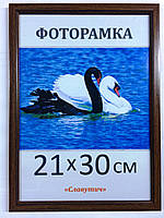 Фоторамка пластиковая А4, рамка для фото 165-24