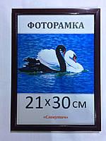 Фоторамка пластиковая А4, рамка для фото 165-058