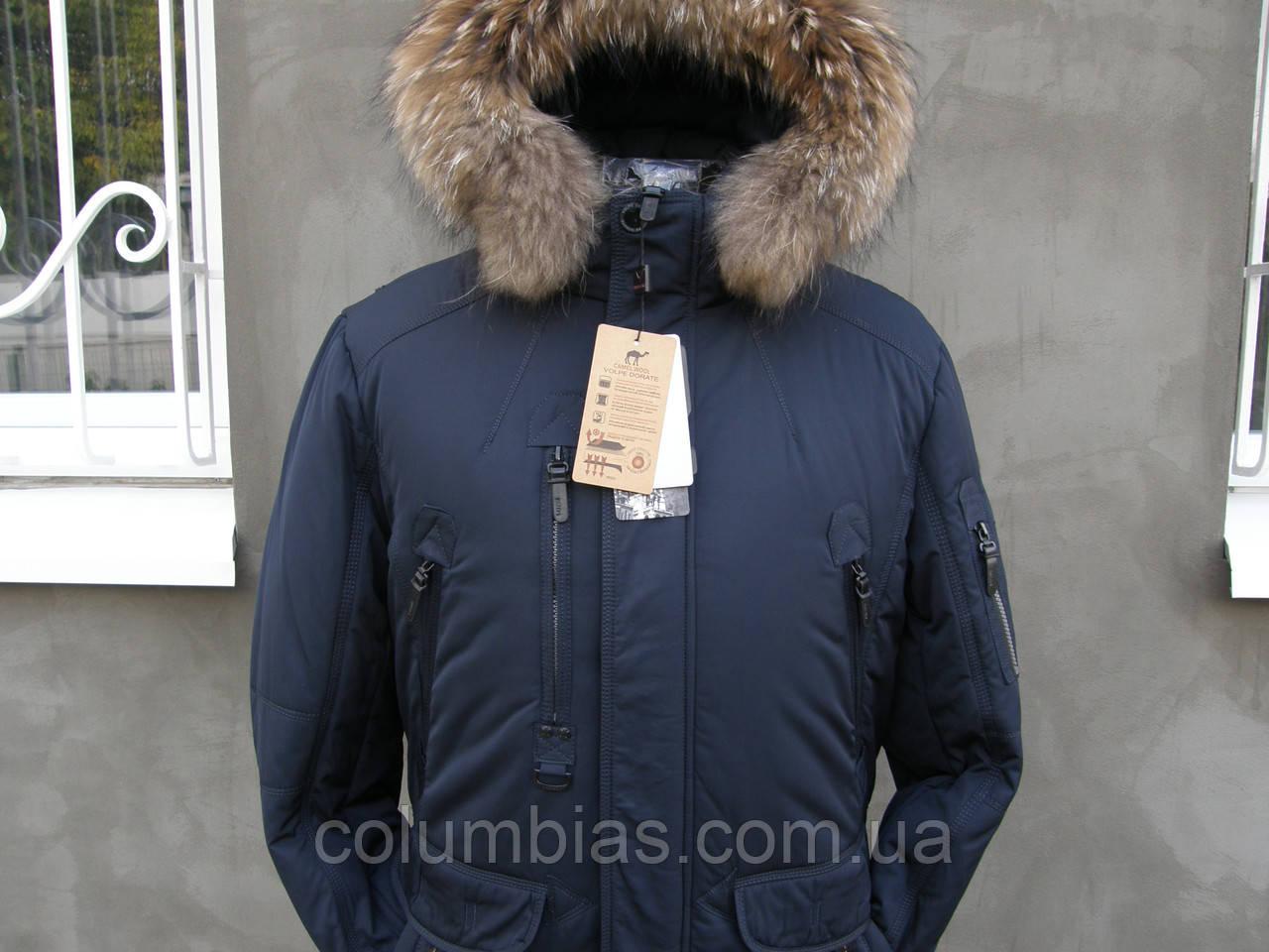 Мужская зимняя куртка на шерсти верблюда - 38 мороза