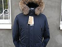 Мужская зимняя куртка пуховик аляска