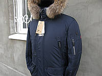 Тёплая зимняя мужская куртка аляска