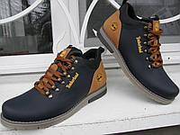 Зимняя кожаная мужская обувь Timberland