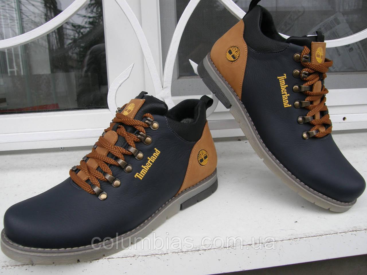 32474347 Зимняя кожаная мужская обувь Timberland - Весь ассортимент в наличии,  звоните в любое время т