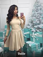 Платье с открытыми плечами и пышной юбкой, фото 1