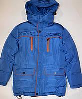 Зимняя куртка для мальчика 122, 128