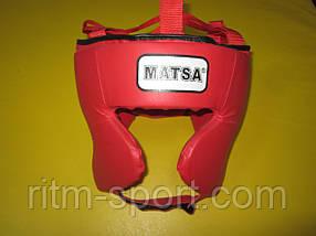 Шлем боксерский  MATSA (искусственная кожа, красный)