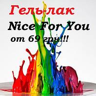 Гель-лаки nice for you