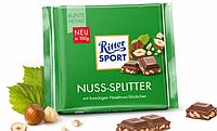Шоколад молочный Ritter Sport Nuss-Splitter с дробленным лесным орехом 100г (Германия).