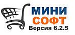 """Вышла новая версия программы """"МиниСофт коммерция"""" 6.2.5"""