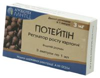 "Стимулятор роста ""Потейтин"" 3*1мл."