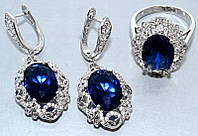 """Набор  """"серьги и кольцо"""",покрытие родием. Камень:белый и синий циркон. Высота серьги: 4 см Ширина: 19 мм 19 р."""