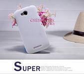 Чехол бампер и пленка Nillkin Super Frosted Shield для телефона смартфона Lenovo A706  белый white