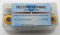 Вакцина компл. Песторин - Мормикс (от ГБК и Миксоматоза) 10 мл №5 ; 1 фл-10 доз Bioveta