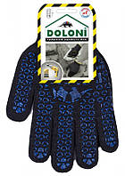 "Перчатка х/б трикотаж с точечным покрытием PVC на ладони (синие) DOLONI ""10"