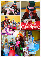 Аниматоры Алиса в стране Чудес и Шляпник в Николаеве, фото 1