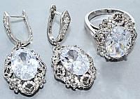 """Набор  """"серьги и кольцо"""",покрытие родием. Камень:белый циркон. Высота серьги: 4 см Ширина: 19 мм"""
