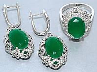 """Набор  """"серьги и кольцо"""",покрытие родием. Камень:белый и зелёный циркон. Высота серьги: 4 см Ширина: 19 мм"""