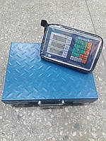 Весы товарные беспроводные до 300 кг, 40х50, с функцией Wi-Fi