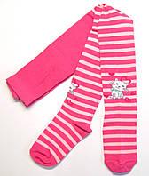 Детские розовые колготки с котиком в полоску