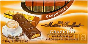 Шоколад Maitre Truffout Grazioso каппучино  Австрия 100г
