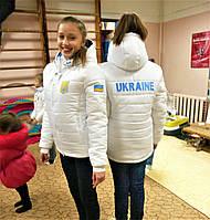 Зимние куртки, унисекс