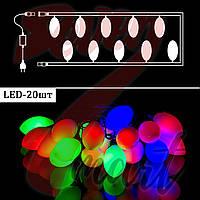 Гирлянда светодиодная Сливы, 20 LED