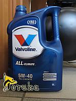 Моторное масло Valvoline ALL Climate DIESEL 5w-40 Durablend аналог 5л
