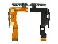 Шлейф для Sony LT26i Xperia S межплатный с кнопками регулировки громкости
