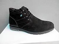 Стильные зимние мужские ботинки на натуральном меху,нубука и комфортной подошве