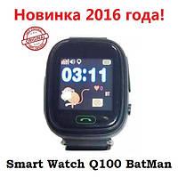 Новинка! Детские часы с GPS трекером Q100 BatMan