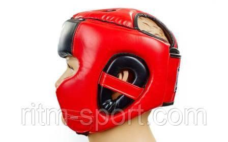 Шолом боксерський з захистом щік,носа, лоба, скроневої і тім'яної області