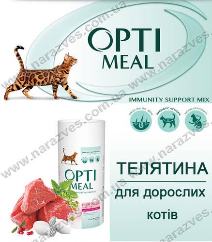 Сухой корм Optimeal Adult Телятина на развес