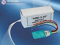 Адресный модуль датчика Потенциал AMD 3-15