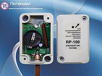 Беспроводный радио датчик полива Потенциал RP-100